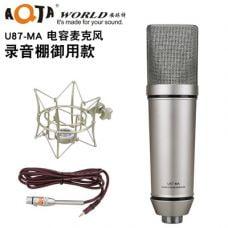Micro AQ U87-MA